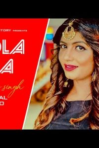 Ladla Jija Haryanvi song Lyrics–Pawan Hooda