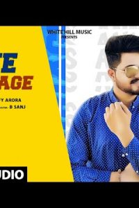 Love Marriage punjabi song  Lyrics –S Anmol