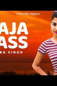 Aaja Pass Haryanvi song Lyrics – Masoom Sharma