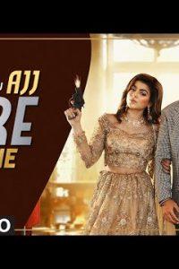 Ajj Fire Kadne punjabi song Lyrics–Upkar Sandhu