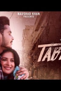Tabaah song Lyrics –Gurnazar