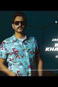 Khare Khare Jatt punjabi song Lyrics–Jass Bajwa