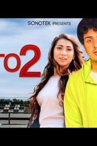 Moto 2 Haryanvi song Lyrics – Diler Singh Kharkiya & Yusra Nazz