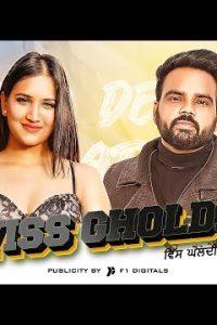 Viss Gholdi punjabi song  Lyrics –Avtar Deepak