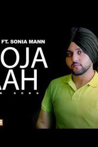Dooja Saah punjabi song  Lyrics –Mehtab Virk