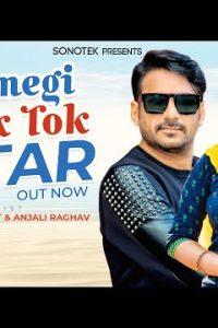 Banegi Tiktok Star Haryanvi song Lyrics –Gajender Phogat, Anu Kadyan