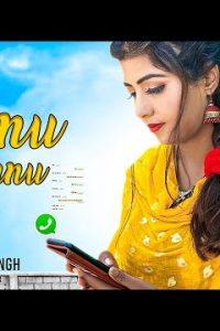 JAANU JAANU Haryanvi song Lyrics –Sonika Singh