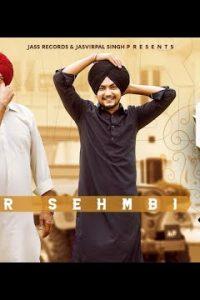 Peo Putt punjabi song Lyrics–Amar Sehmbi