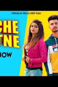 Kache Katne Haryanvi song Lyrics– Aman Sheoran