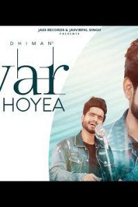 Pyar Hoyea punjabi song  Lyrics –Jatinder Dhiman