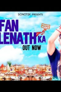 Fan Bholenath Ka Haryanvi song Lyrics –Babu Datauli wala ft Kaka