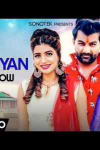Sakhiyan Haryanvi song Lyrics –Amit Dhull, Ruchika Jangid