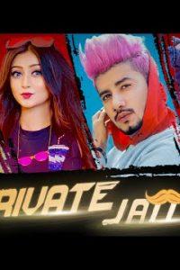 Private Jatt punjabi song  Lyrics –Shruti Pathak, Sonny Ravan & Shree D