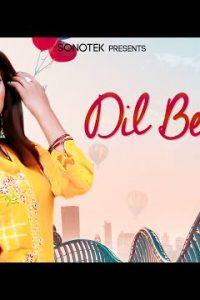 Dil Bechara Haryanvi song Lyrics –Masoom Sharma