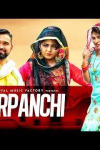 SARPANCHI Haryanvi song Lyrics–Nikku Singh, Annu Kadyan
