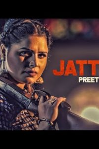 Jatti End punjabi song  Lyrics –Preet thind