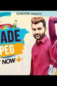 Thade Peg Haryanvi song Lyrics –Amit Dhull, Ruchika Jangid