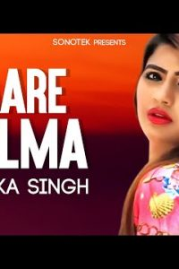 Taare Balam Haryanvi song Lyrics –Miss Sweety