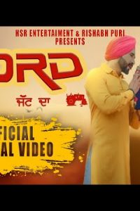 Ford Jatt Da punjabi song  Lyrics –S B Sarpanch , Gurlej Akhtar