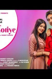 LAARE GORIYE punjabi song  Lyrics –Amrit Dhaliwal