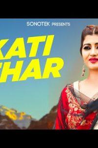 Kati Jehar Haryanvi song Lyrics –Master Mukesh