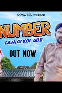 Number Laga Gi Haryanvi song Lyrics –Anu Kadyan, Harry Lather