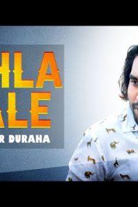 Pehla Wale punjabi song  Lyrics – Simar Doraha