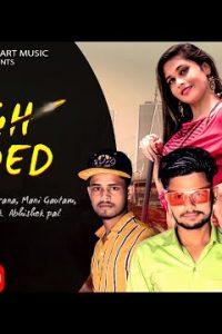 High Ended Haryanvi song Lyrics –Vikas Khurana