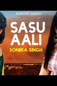 Sasu Aali Haryanvi song Lyrics–Sonika Singh