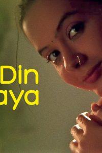 Wohi Din Aa Gaya hindi song Lyrics –Sukhwinder Singh, Alka Yagnik
