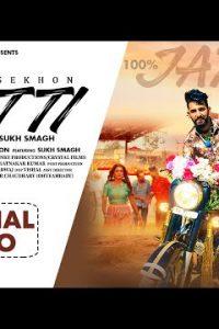 100% JATTI punjabi song Lyrics–Gaggi Sekhon