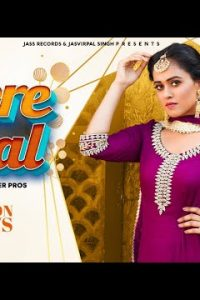 Mere Naal punjabi song Lyrics–Sukhpreet Kaur