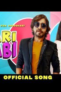 Thari Bhabhi Haryanvi song Lyrics–Gagan Haryanvi