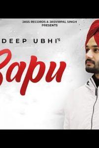 Bapu punjabi song Lyrics–Mandeep Ubhi