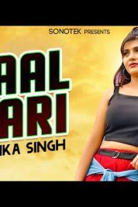 Laal Pari Haryanvi song Lyrics–Surya Panchal