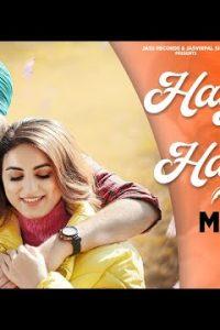 Hathan Vich Hath punjabi song Lyrics–Gurpinder Panag