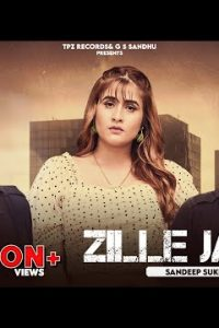 Zille Jande punjabi song Lyrics–Sandeep Sukh
