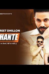 25 Ghante punjabi song Lyrics–Dilpreet Dhillon