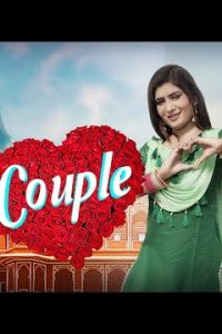 Couple Haryanvi song Lyrics–Ruchika Jangid