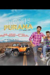 Time Purana Haryanvi song Lyrics–Sam Bee