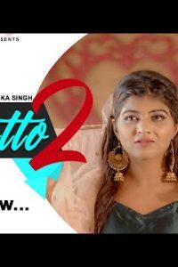 Motto 2 Haryanvi song Lyrics–Sanjeet Saroha