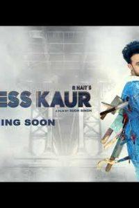 Success Kaur punjabi song Lyrics–R Nait