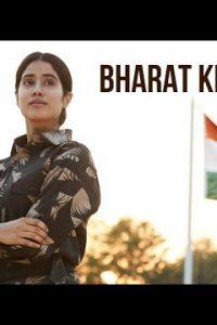 Bharat Ki Beti Hindi Song Lyrics Gunjan Saxena Arijit Singh Download