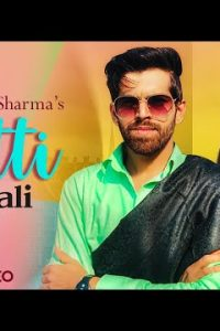 Jutti Kali Haryanvi song Lyrics–Masoom Sharma