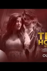 Teri Ho Ke punjabi song Lyrics–Kamal Khan