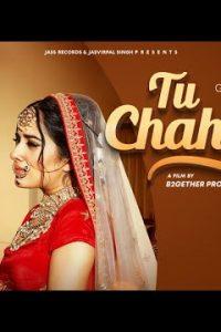 Tu Chahida punjabi song Lyrics–Sara Gurpal Ft : Arman Bedil