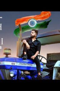 Desh Ki Mitti song Lyrics –King D
