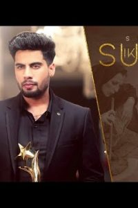 Ik Supna punjabi song Lyrics–Singga