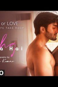 Ishq Khuda Hai hindi song Lyrics –Tulsi Kumar