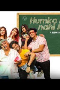 Humko Kuch Nahi Malum hindi song Lyrics –Himanshu Shekhar